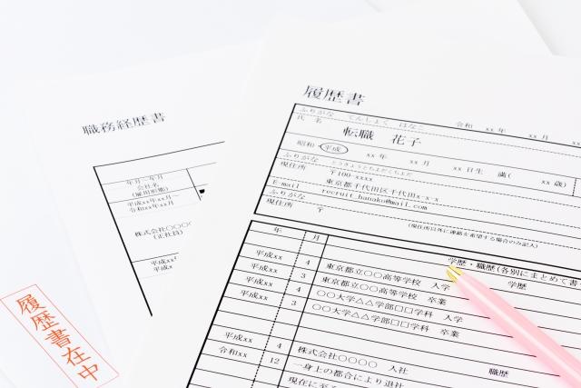 【体験談】保育士から受付へ転職しました!メリット&デメリット